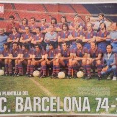 Coleccionismo deportivo: POSTER GIGANTE FC BARCELONA 1974-1975 REVISTA ACTUALIDAD ESPAÑOLA - PLANTILLA LIGA 74/75 BARÇA. Lote 61197999