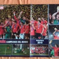 Coleccionismo deportivo: POSTER DE LA SELECCION ESPAÑOLA DE FUTBOL. CAMPEON DEL MUNDO SUDAFRICA 2010. Lote 61683248