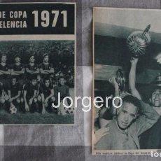 Coleccionismo deportivo: F.C. BARCELONA. LOTE 2 RECORTES CAMPEÓN COPA GENERALÍSIMO 1970-1971 EN EL BERNABÉU CONTRA VALENCIA. Lote 62141368