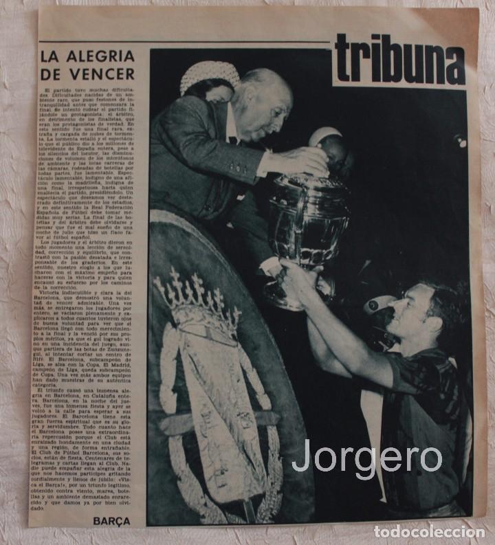 F.C. BARCELONA. LA ALEGRÍA DE VENCER. HOJA DE REVISTA (Coleccionismo Deportivo - Carteles de Fútbol)