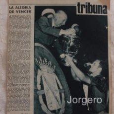 Coleccionismo deportivo: F.C. BARCELONA. LA ALEGRÍA DE VENCER. HOJA DE REVISTA. Lote 63647087