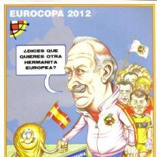 Coleccionismo deportivo: CARICATURA EUROCOPA 2012 - LAMINA TAMAÑO FOLIO EMITIDA POR LA FEDERACION ESPAÑOLA DE FUTBOL. Lote 64911675