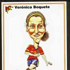 Coleccionismo deportivo: CARICATURA VERONICA BOQUETE - LAMINA GRANDE TAMAÑO FOLIO EMITIDA POR FEDERACION ESPAÑOLA DE FUTBOL . Lote 64916523