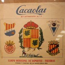 Coleccionismo deportivo: CARTEL FÚTBOL FIGUERAS BADALONA (GERONA 1961). Lote 65663666
