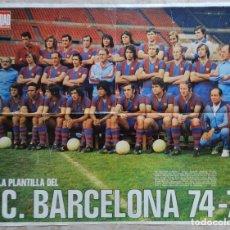 Coleccionismo deportivo: POSTER GIGANTE FC BARCELONA 74/75 REVISTA ACTUALIDAD ESPAÑOLA - PLANTILLA LIGA BARÇA 1974/1975. Lote 136603398