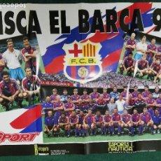 Coleccionismo deportivo: POSTER FÚTBOL CLUB BARCELONA BARÇA. Lote 72296031