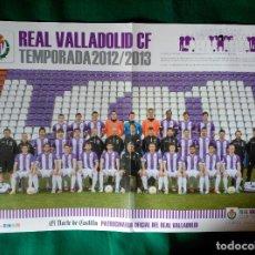Coleccionismo deportivo: POSTER DE LA PLANTILLA DEL REAL VALLADOLID - TEMPORADA 2012-13 - 35 X 53 CENTIMETROS. Lote 72817823