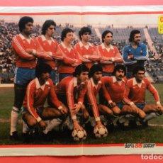 Collectionnisme sportif: POSTER SELECCION NACIONAL CHILE 1982 SUPLEMENTO ESPECIAL DIARIO AS MUNDIAL ESPAÑA 82 WORLD CUP M82. Lote 73619823