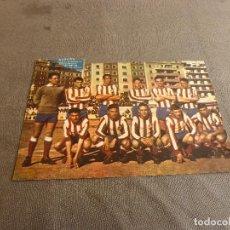 Coleccionismo deportivo: (ML)LÁMINA ORIGINAL PRENSA-TEMP.1961-62 GIRONA C.F.-SUBCAMPEÓN GRUPO VI 3ª DIVISIÓN.. Lote 77290925