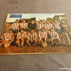 Coleccionismo deportivo: (ML)LÁMINA ORIGINAL PRENSA-TEMP.1961-62 C.D.BERGA GRUPO B-CATEGORIA REGIONAL.. Lote 77291389