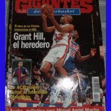 Coleccionismo deportivo: GIGANTES DEL BASKET N.º 474 DICIEMBRE 1994 CON COLECCIONABLE Nº 177. Lote 83010532