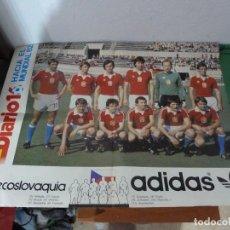 Coleccionismo deportivo: HACIA EL MUNDIAL 82 - DIARIO 16 - 21 CARTELES O POSTERS. Lote 83283956
