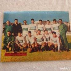 Coleccionismo deportivo: (ML)LÁMINA ORIGINAL PRENSA-TEMP.1960-61-U.D.SANS-TERCERA DIVISION. . Lote 84118432