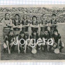 Coleccionismo deportivo: F.C. BARCELONA. ALINEACIÓN PARTIDO DE LIGA 1978-1979 EN LA ROMAREDA CONTRA EL ZARAGOZA. RECORTE. Lote 88975392
