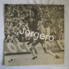 Coleccionismo deportivo: HEREDIA. F.C. BARCELONA. RECORTE. Lote 88976684