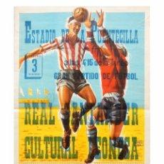 Coleccionismo deportivo: CARTEL PARTIDO DE FUTBOL REAL SANTANDER - CULTURAL LEONESA. ESTADIO DE LA PUENTECILLA LEÓN AÑOS 50. Lote 89182424