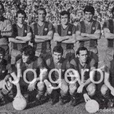 Coleccionismo deportivo: F.C. BARCELONA. ALINEACIÓN PARTIDO DE LIGA 1978-1979 EN EL RICO PÉREZ CONTRA EL HÉRCULES. RECORTE. Lote 89448592