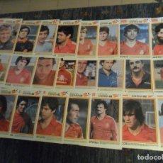 Coleccionismo deportivo: MUNDIAL ESPAÑA 82 ALBUM DE ORO TELERADIO 23 FUTBOLISTAS SELECCIÓN ESPAÑOLA ENTRENADOR 22 SELECCIONES. Lote 91070290