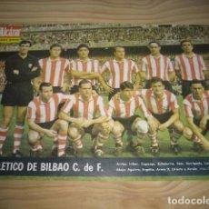 Coleccionismo deportivo: POSTER LAMINA FUTBOL ATLETICO DE BILBAO 1967. REVISTA EL ALCAZAR. Lote 91525625