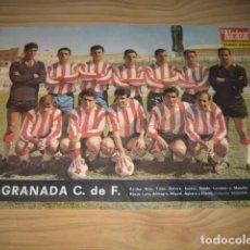 Coleccionismo deportivo: POSTER LAMINA FUTBOL GRANADA 1967. REVISTA EL ALCAZAR. Lote 91525670