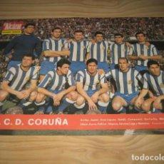 Coleccionismo deportivo: POSTER LAMINA FUTBOL R.C.D. CORUÑA 1967. REVISTA EL ALCAZAR. Lote 91525730