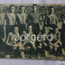 Coleccionismo deportivo: F.C. BARCELONA. ALINEACIÓN PARTIDO DE LIGA 1943-1944 EN NERVIÓN CONTRA EL SEVILLA. RECORTE. Lote 94088875