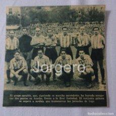 Coleccionismo deportivo: R.C.D. DE LA CORUÑA. ALINEACIÓN PARTIDO DE LIGA 1943-1944 EN ATOCHA CONTRA R. SOCIEDAD. RECORTE. Lote 94088890