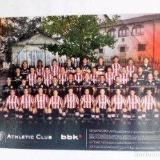 Coleccionismo deportivo: ATHLETIC CLUB DE BILBAO - CARTEL POSTER TEMPORADA 2012-2013 MEDIDAS 48 CM X 68 CM. Lote 95664659