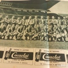 Coleccionismo deportivo: POSTER PLANTILLA F.C.BARCELONA CAMPEON LIGA 1958/59-BARÇA-CON FIRMAS IMPRESAS JUGADORES.. Lote 95697047