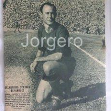 Coleccionismo deportivo: CÉSAR. F.C. BARCELONA. HOJA DE REVISTA. Lote 95746255