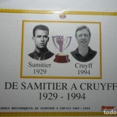 Coleccionismo deportivo: LAMINA FUTBOL F.C. BARCELONA - SAMITIER - CRUYFF. Lote 97755656