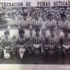 Coleccionismo deportivo: REAL BETIS BALOMPIE, ANTIGUO CARTEL DE LA FEDERACION DE PEÑAS BETICAS, 70X49 CMS. Lote 99177435