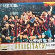 Coleccionismo deportivo: PÓSTER FÚTBOL CLUB BARCELONA CAMPEÓN DE LA RECOPA 1996-1997 .. Lote 101202123