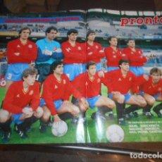 Coleccionismo deportivo: POSTER REVISTA PRONTO SELECCION ESPAÑOLA DE FUTBOL . Lote 103429771