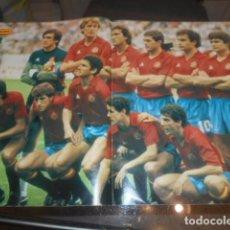 Coleccionismo deportivo: POSTER REVISTA DIEZ MINUTOS SELECCION ESPAÑOLA ESPAÑA 1984. Lote 103430539
