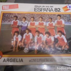Coleccionismo deportivo: POSTER REVISTA TELERADIO ESPAÑA 1982 - SELECCION ARGELIA. Lote 103431535