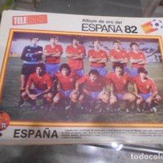 Coleccionismo deportivo: POSTER REVISTA TELERADIO ESPAÑA 1982 - SELECCION ESPAÑA. Lote 103431695