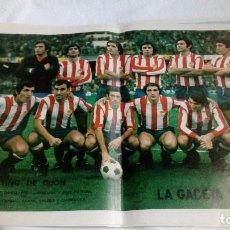 Coleccionismo deportivo: CARTEL LA GACETA DEL NORTE,SPORTING DE GIJON. AÑOS 70. Lote 103607491