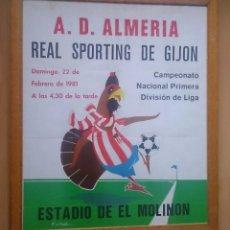 Coleccionismo deportivo: CARTEL ENMARCADO CUADRO SPORTING DE GIJON ALMERÍA AÑO 1981. Lote 104368939