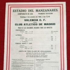 Coleccionismo deportivo: CARTEL POSTER ATLETICO MADRID VALENCIA 1966 INAUGURACION ESTADIO DEL MANZANARES VICENTE CALDERON. Lote 192073475