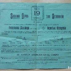 Coleccionismo deportivo: CARTEL ANTIGUO PEQUEÑO DE FUTBOL FUTBOLISTICA MANCHEGA - SOCIEDAD DEPORTIVA ALMAGREÑA AÑOS 20. Lote 112568659