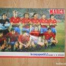 Coleccionismo deportivo: POSTER CARTEL SELECCION ESPAÑOLA DE FUTBOL. AÑO 84/85. MARCA. LE COQ SPORTIF. ESPAÑA. TDKP1. Lote 113901979