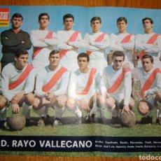 Coleccionismo deportivo: EL ALCÁZAR POSTER CROMO DEL RAYO VALLECANO. Lote 114104590