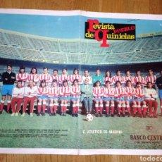 Coleccionismo deportivo: ATLETICO DE MADRID POSTER DE LA REVISTA PUEBO DE QUINIELAS. Lote 114105140