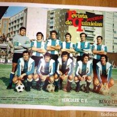 Coleccionismo deportivo: HERCULES POSTER DE LA REVISTA PUEBLO DE LAS QUINIELAS. Lote 114105284