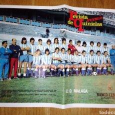 Coleccionismo deportivo: EQUIPO DE MALAGA POSTER ANTIGUO DE LA REVISTA PUEBLO. Lote 114105458