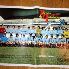 Coleccionismo deportivo: POSTER EQUIPO DE OVIEDO PRIMERA DIVISION. Lote 114126684