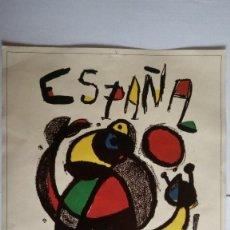 Coleccionismo deportivo: CARTEL COPA DEL MUNDO DE FUTBOL, ESPAÑA 82, MEDIDAS 21 X 29,5 CM. Lote 114651847