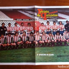 Coleccionismo deportivo: PÓSTER REVISTA PUEBLO QUINIELAS. R. SPORTING GIJON. AÑOS 70.. Lote 114901787