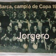 Coleccionismo deportivo: F.C. BARCELONA. ALINEACIÓN CAMPEÓN C. GENERALÍSIMO 1967-1968 EN EL BERNABÉU CONTRA R. MADRID. PÓSTER. Lote 114950367